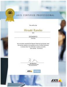 Hiroaki_Kaneko_diploma_acad_cert_copy
