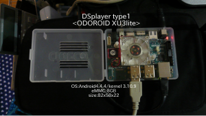 DSplayer_type1-odroid