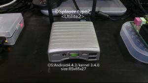 DSplayer_type2-utilite2