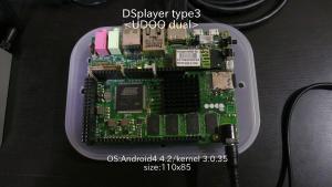 DSplayer_type3-udoo